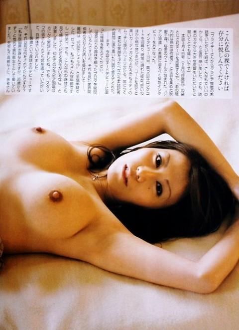 秋野千尋_10