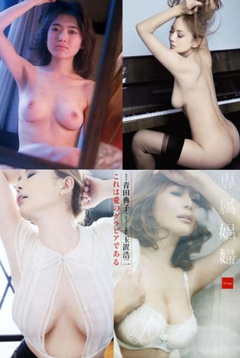 青田典子オールヌード画像_29