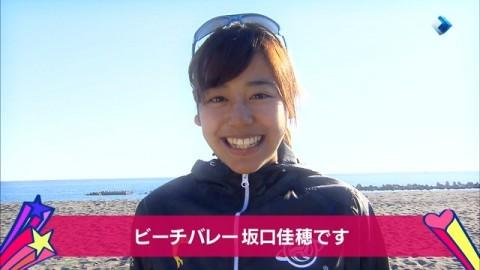 坂口佳穂エロ画像_24