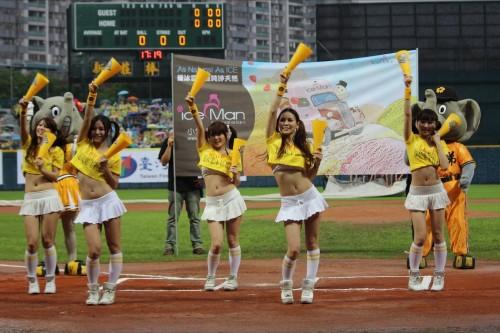 台湾チアガール画像 039