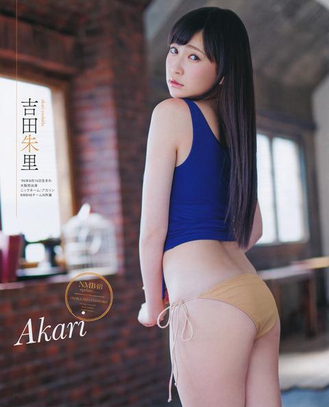吉田朱里画像 037