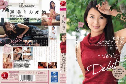 一色桃子 画像038