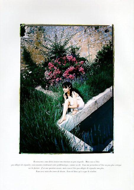 増田未亜 画像054