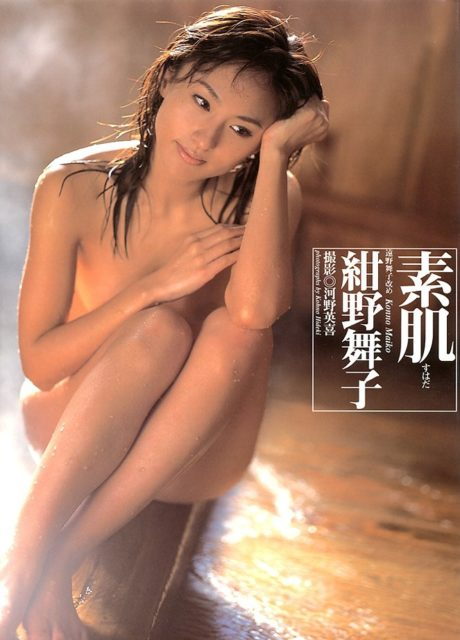 遠野舞子 画像001