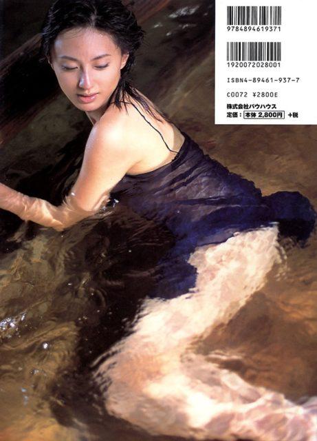 遠野舞子 画像104